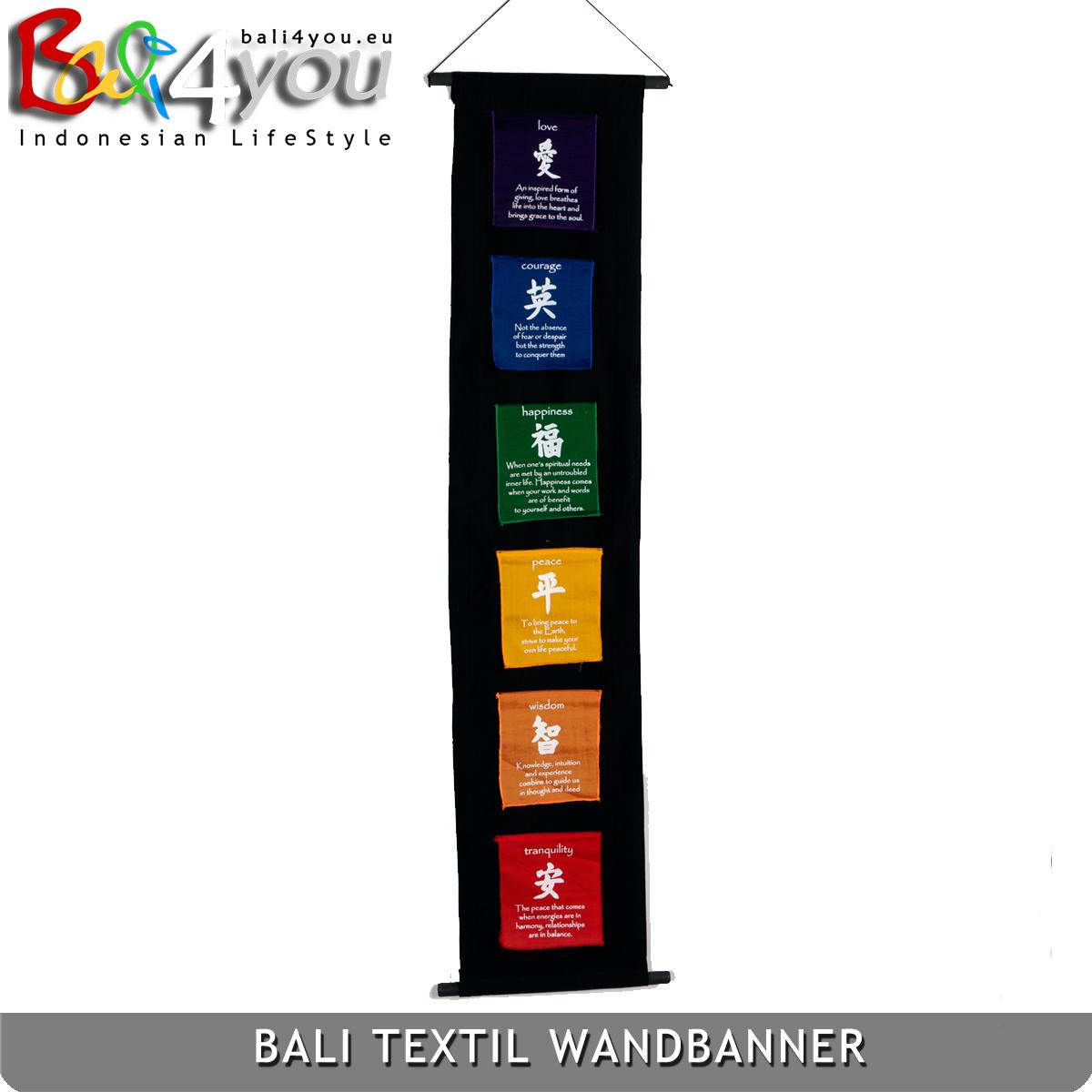 Textilbanner Quadrate